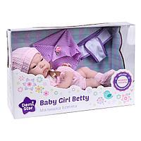 Пупс Demi Star новорожденный YS286521