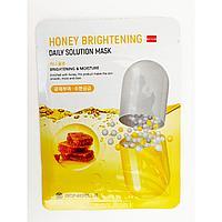 Маска для лица тканевая Brightening Moisture