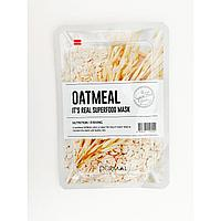 Маска для лица тканевая Oatmeal