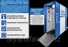 Кабина для дезинфекции  ТСС-01А500 (дез.тоннель)