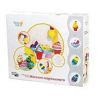 """Пластилин набор для детского творчества """"Магазин мороженого"""" от GENIO KIDS"""