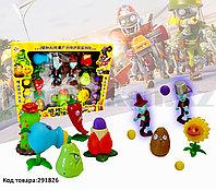 "Набор фигурок растения против зомби ""Plants vs zombies"" (9 фигурок, 8 шариков для метания) No:130-3"