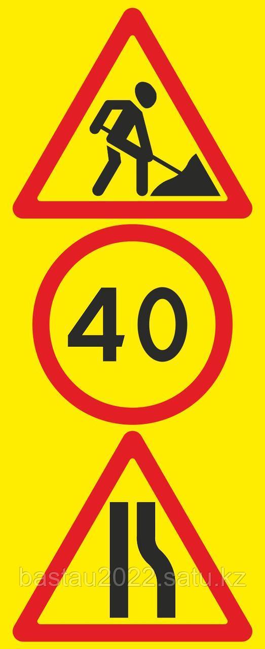 Дорожные знаки с желтым фоном