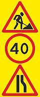 Дорожные знаки с желтым фоном, фото 1