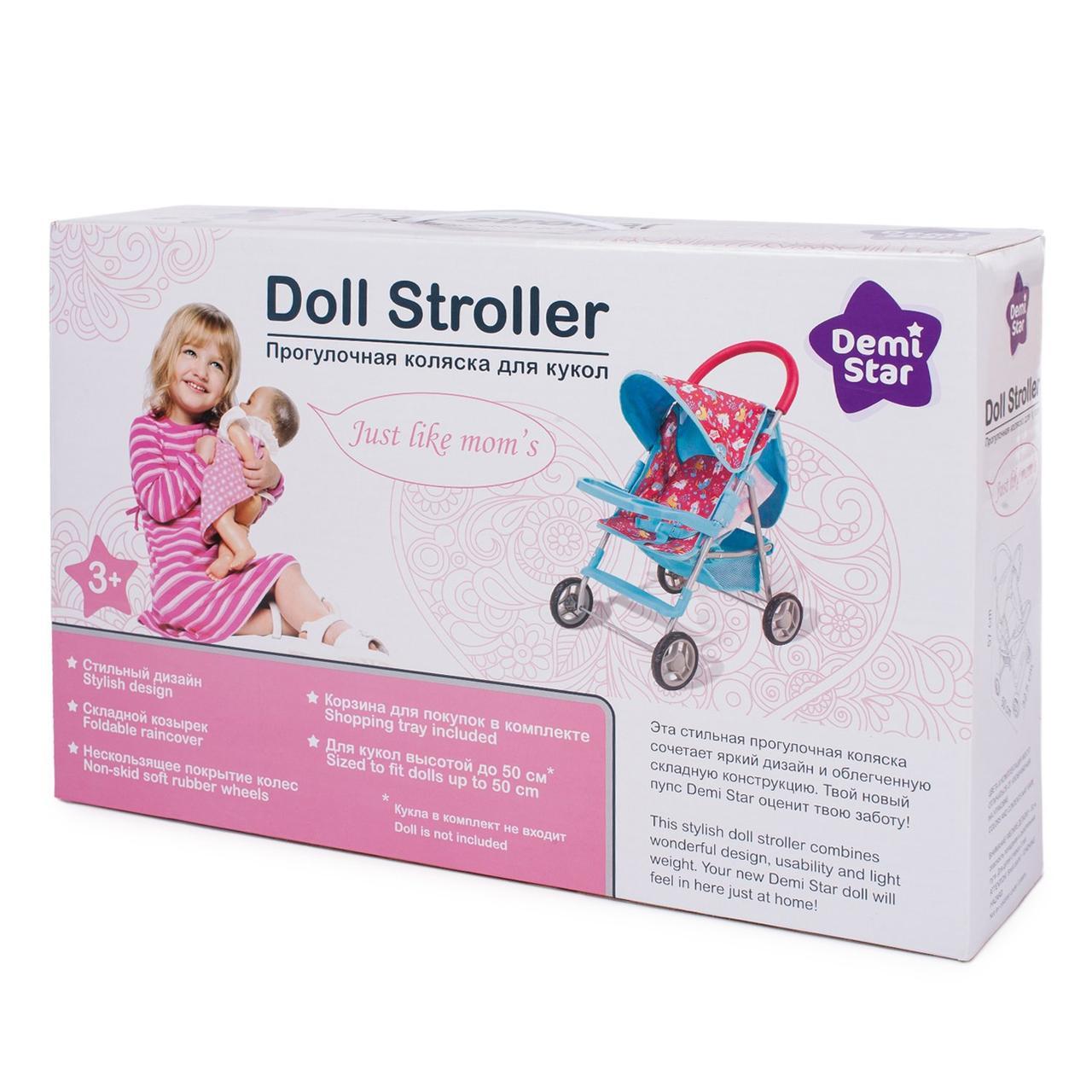 Коляска для куклы Demi Star прогулочная Единороги