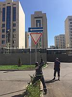Установка дорожных знаков, фото 1