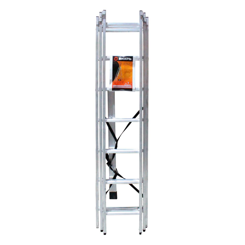 Лестница алюминиевая трёхсекционная ЛА 3х7 Вихрь
