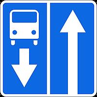 Дорожный знак прямоугольный