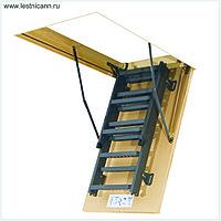 Чердачная лестница LMS Smart 60х120х280 SMART тел. Whats Upp. 87075705151