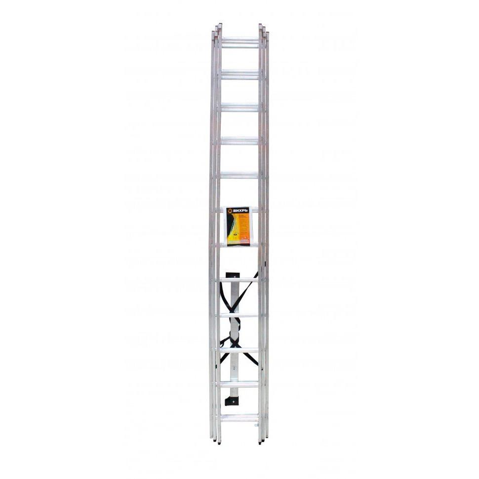 Лестница алюминиевая трёхсекционная ЛА 3х9 Лайт Вихрь