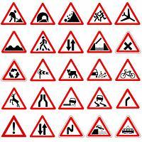 Дорожный знак треугольный, фото 1