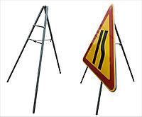 Подставка для дорожных знаков