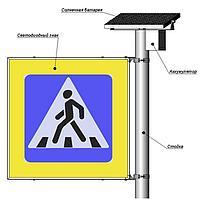 Светодиодный активный дорожный знак 5.16.1/5.16.2 Пешеходный переход