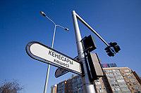 Знак 5.26 Указатель наименования улиц (аншлаг)