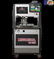MT-4200 Стенд для проверки и испытания форсунок