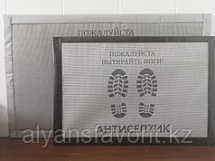 Дезинфицирующий коврик (дез коврик) в ассортименте