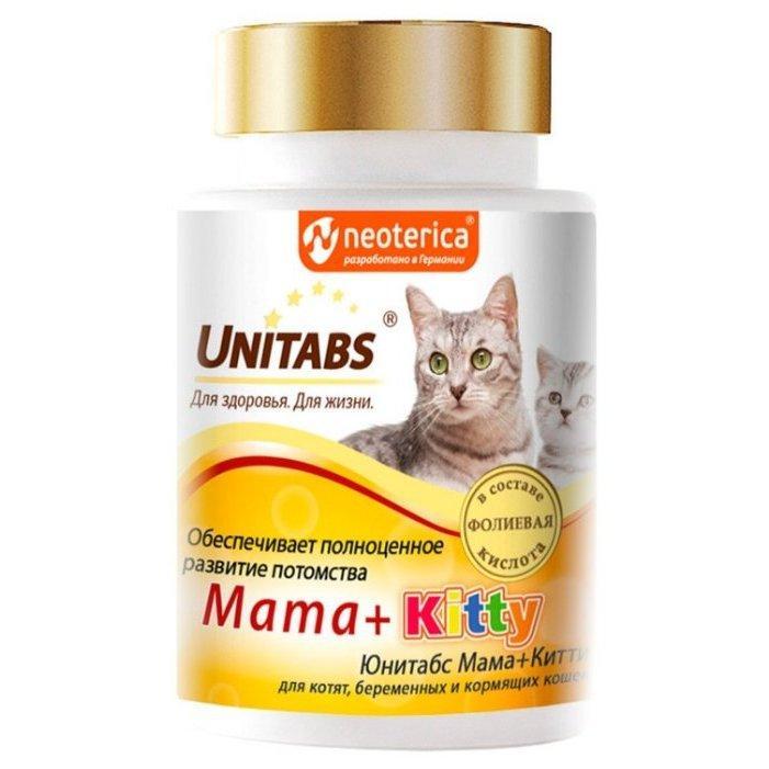 UNITABS MAMA+KITTY ДЛЯ КОТЯТ, БЕРЕМЕННЫХ И КОРМЯЩИХ КОШЕК, 120 ТАБ.