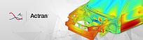 Actran Программный комплекс для анализа акустики