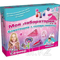 """Science4you 603226 Набор опытов """"Моя лаборатория: блестящие эксперименты"""""""