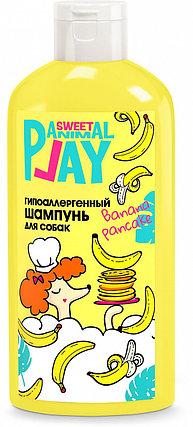 Шампунь для собак Animal Play SWEET Банановый панкейк, гипоаллергенный, 300 мл, фото 2