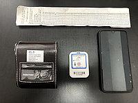 Терморегистратор с принтером