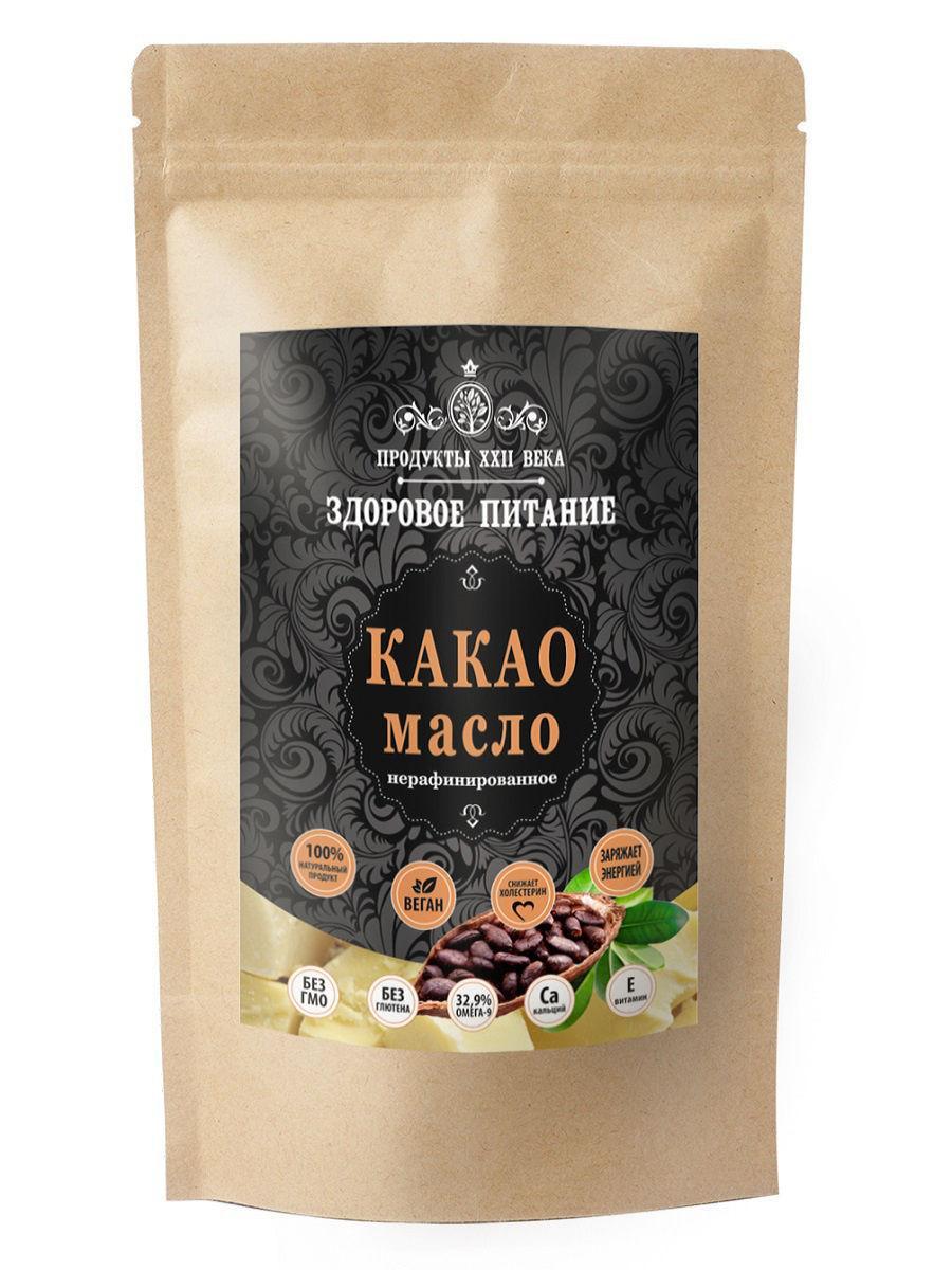 Масло какао,100 гр