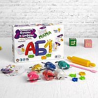Тесто-пластилин Буквы и цифры набор для детского творчества от GENIO KIDS