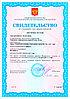 CEM DT-8835 Пирометр Бесконтактный термометр, фото 2