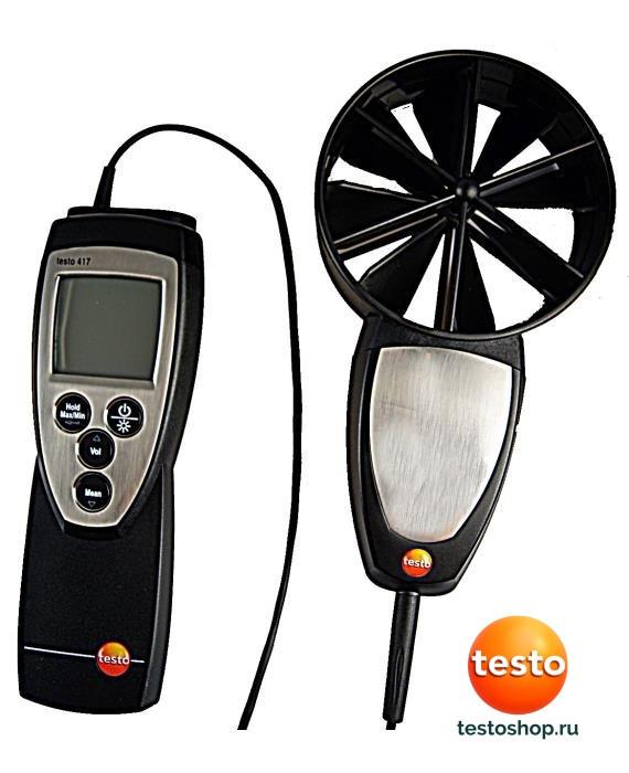 Testo 417-2 (0560 4172) - анемометром с вынесенной крыльчаткой 100мм