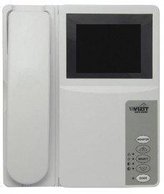 VIZIT-M404C