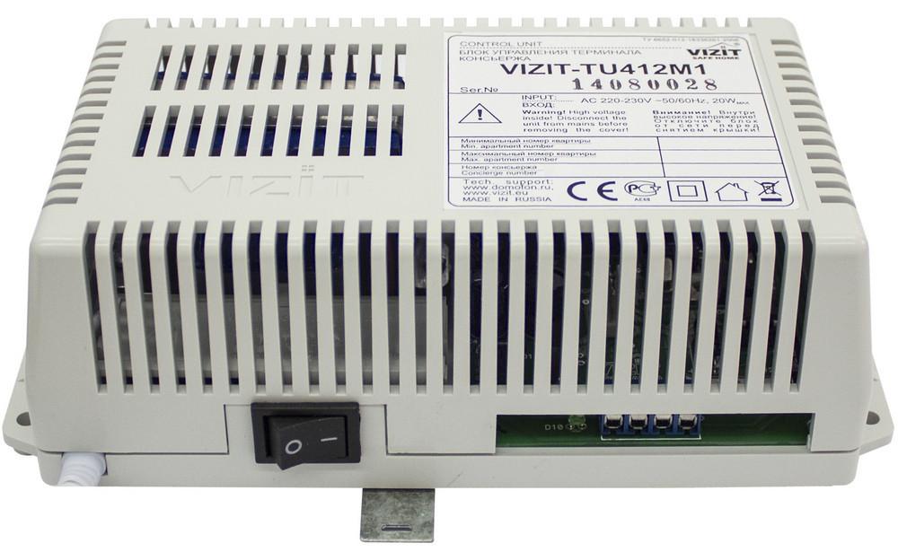 VIZIT-TU412M1