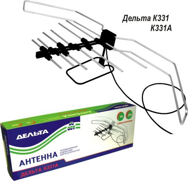 Антенна Дельта К331