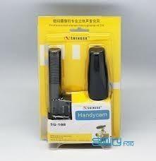 Внешний Микрофон Shenggu SG-108