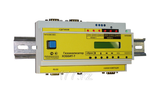 Газоанализатор пропана ХОББИТ-Т-C3H8