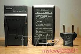 Зарядное устройство для Panasonic VBN130/VBN260