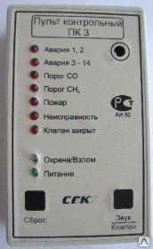 ПК-2 Пульт контроля (по дополнительному заказу)