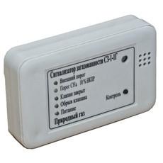 СЗ-1-1Г Сигнализатор СН4 10 % НКПР