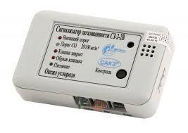 СЗ-2-2В Cигнализатор на CO 20/100 мг/м2