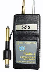 ТЭМП-3- динамический твердомер (в металлическом корпусе)