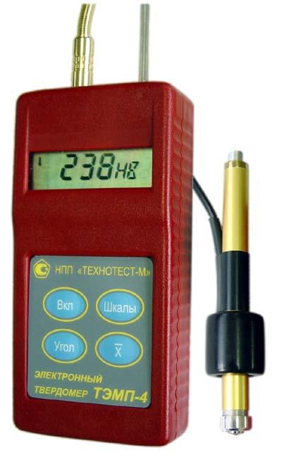 ТЭМП-4- динамический твердомер (в металлическом корпусе)