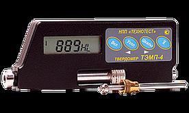 ТЭМП-4к - динамический беспроводной твердомер (в металлическом корпусе)