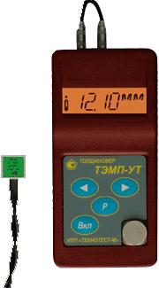 ТЭМП-УТ1 ультразвуковой толщиномер (в пластмассовом корпусе)  с двумя преобразователями