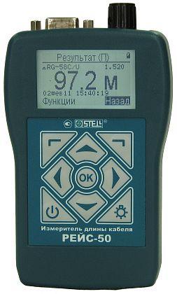 Цифровой измеритель длины кабелей РЕЙС-50 в госреестре  с поверкой