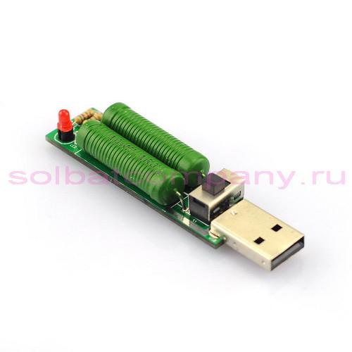 USB тестер нагрузки