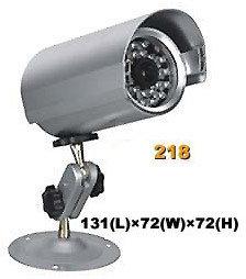 """Беспроводная аналоговая камера с ИК подсветкой для наружной установки - """"WS-218"""""""