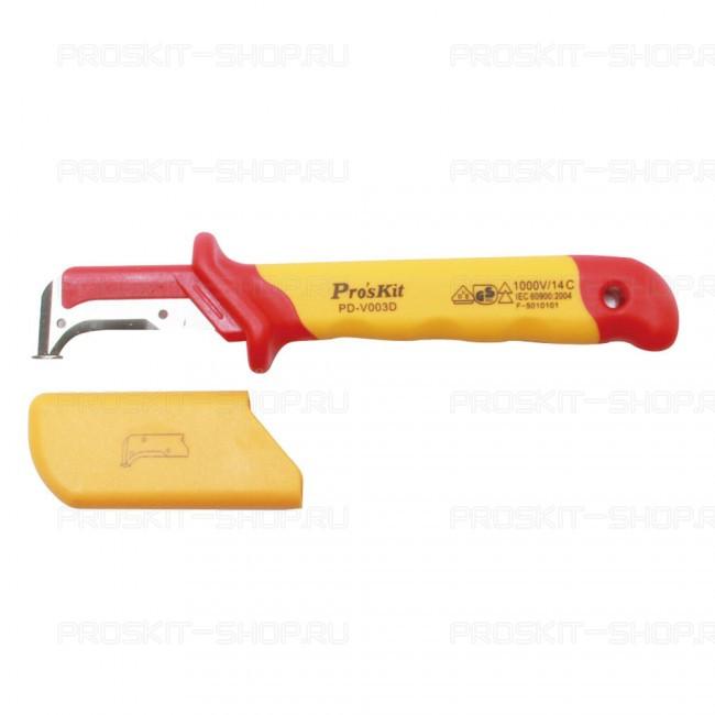 PD-V003D Pro'sKit Нож кабельный изогнутый (серп тонкий с опорой) изолированный 1000В (50*185мм)