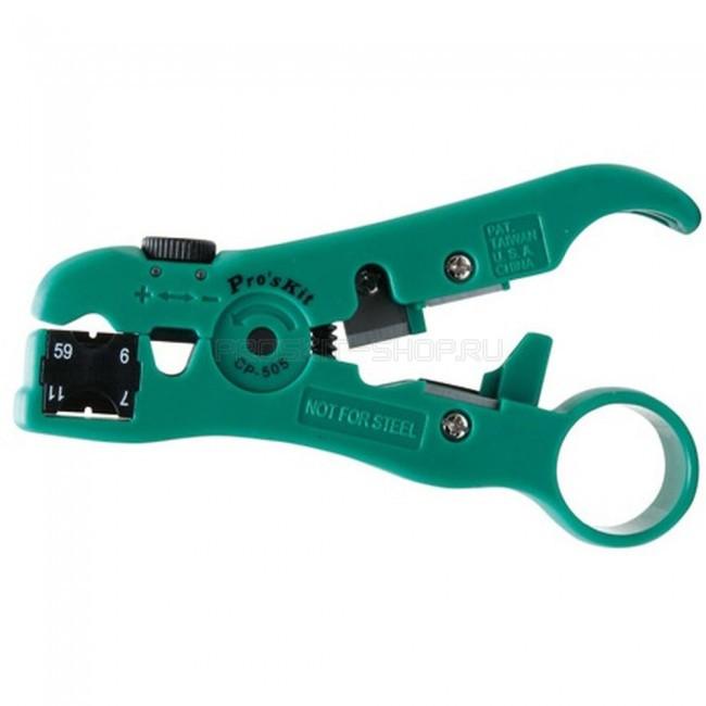 CP-505 Pro'sKit Нож для зачистки кабелей универсальный