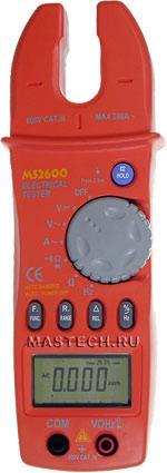 MS2600 Mastech клещи токоизмерительные цифровые автоматические ACA