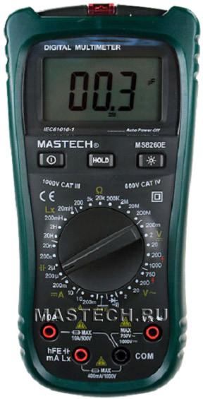 MS8260G Mastech цифровой автоматический мультиметр с датчиком бесконтактного обнаружения AC*
