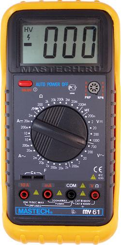 MY61 Mastech цифровой мультиметр